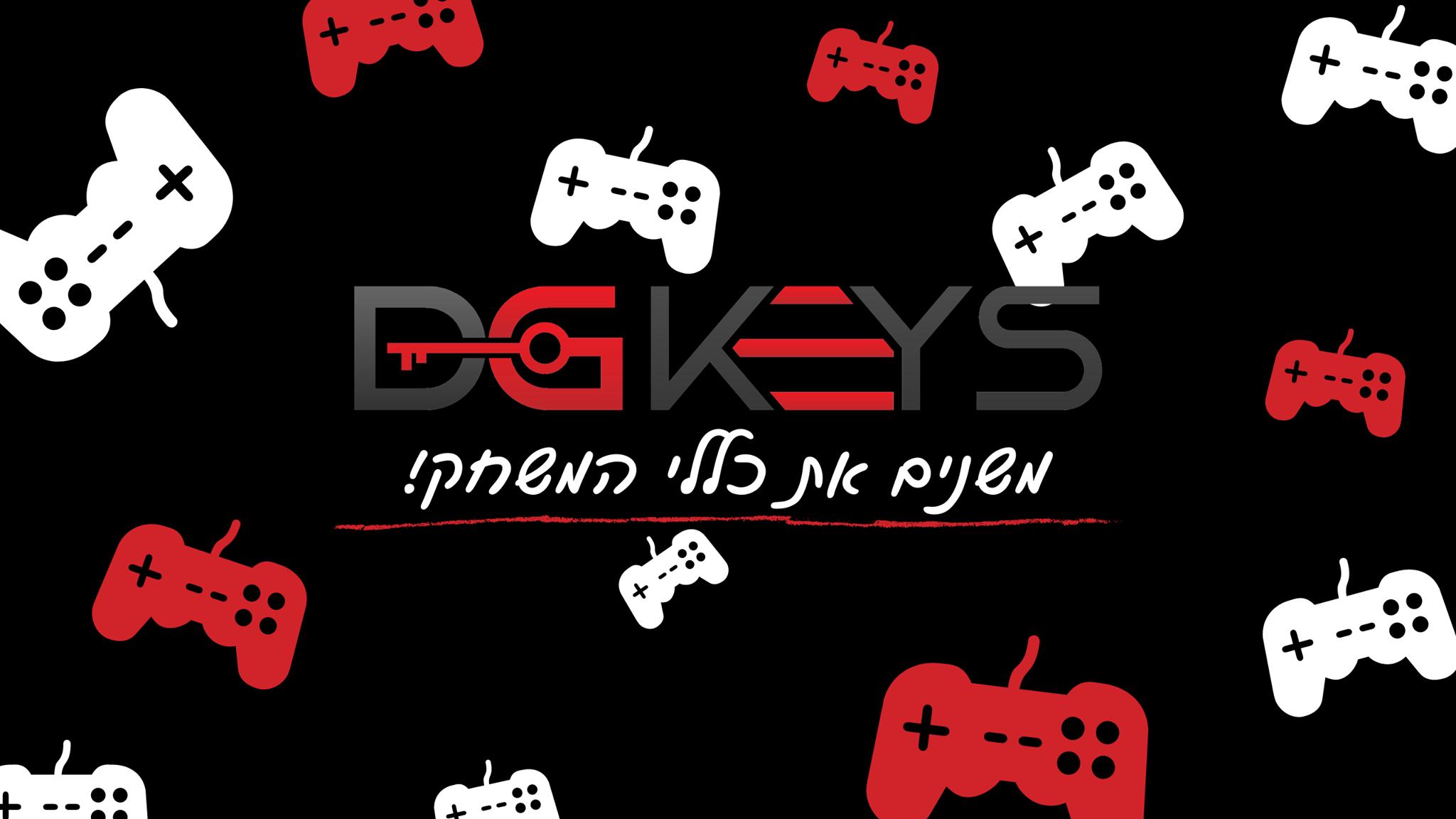 dgkeysil